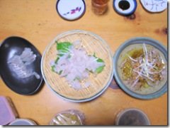カルパッチョ、白身魚の定番なんです。
