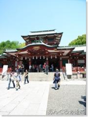 思ってた以上に大きな神社でした。