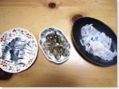 マルイカの沖漬けはめったに食べることはできません。