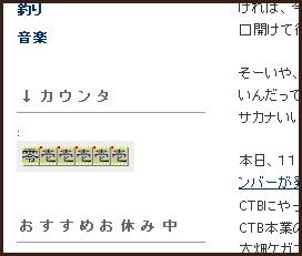 sorewa_kiriban_get.jpg
